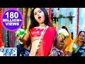 Singardani Chhoti हाय दईया रे दईया - Devra Bhail Deewana - Bhojpuri Hit Songs 2017