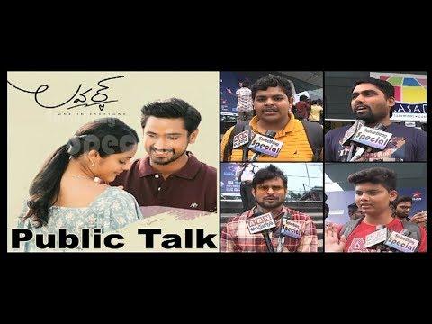 Lover Movie Public Talk | Public Response | Raj Tarun | Rhiddi Kumar | Dil Raju