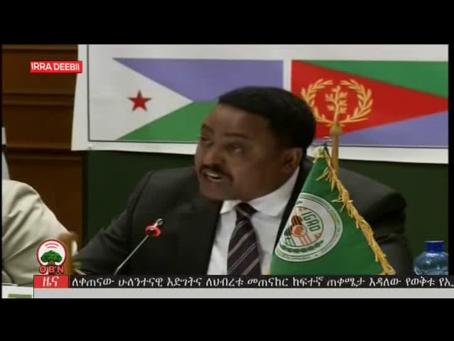 OBN TV Latest News November 17/2018