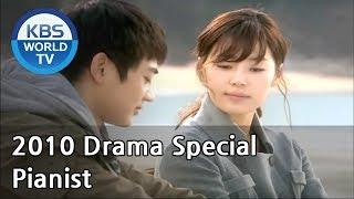 Pianist | 피아니스트 (Drama Special / 2010.11.27)