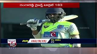 Adilabad Tigers Wins On Rangareddy Risers, Enters Into Finals | Telangana T-20 League