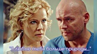 Брагин , Нарочинская./ Я люблю тебя...