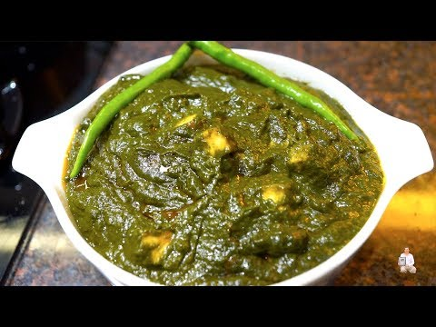How To Make Green Palak Paneer Recipe | Spinach and Paneer Recipe