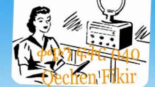 Qechen Fikir 040  (Radio Drama) Sheger 102.1 FM -- MP4