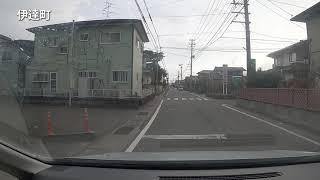福島県沖地震(震度6強)被害状況 車載映像 伊達市伊達町