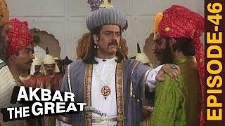 AKBAR THE GREAT - Episode 46 l राजपूत और मुगलों में एकता