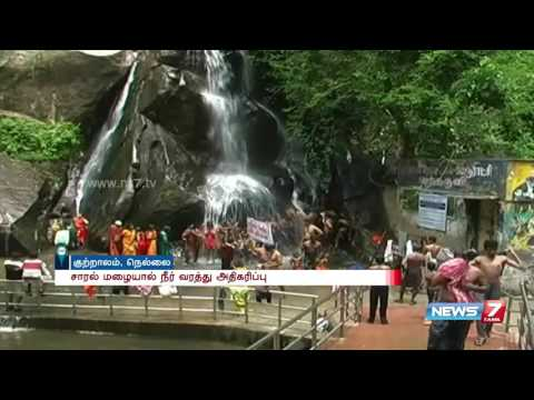 Water inflow increases at Courtallam due to rain | News7 Tamil