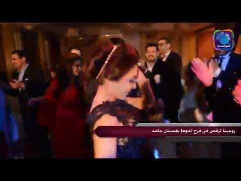 روجينا ترقص فى فرح اخوها بفستان جامد - من قلب الحدث thumbnail