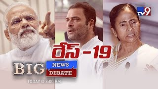 Big News Big Debate : Can Rahul Gandhi defeat Modi?