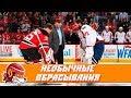 12 самых необычных вбрасываний в истории НХЛ