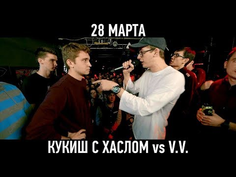 SLOVO: BACK TO BEAT   1/2 ФИНАЛА (ТРЕЙЛЕР)
