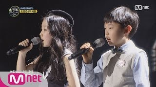 Download Song [WE KID] Oh Yeon Joon&Park Ye Eum 'A Thousand Winds' EP.05 20160317 Free StafaMp3