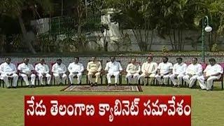 Telangana Cabinet to Meet Today : నేడు తెలంగాణ కాబినెట్ సమావేశం
