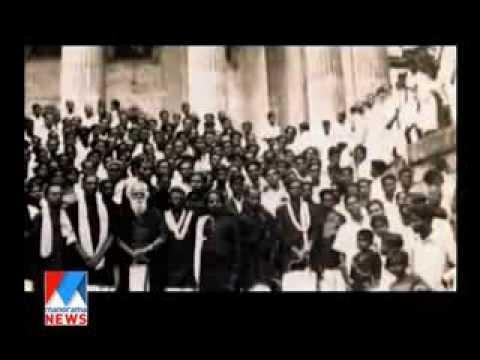 ഇന്ത്യന് വോട്ടു കഥ INDIAN VOTE KADHA   Part  3