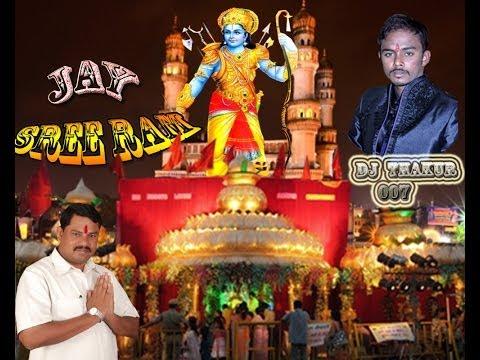 2014 Agar Chuwa Mandir New song Mix by DJ THAKUR 007
