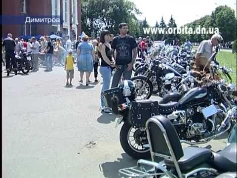 День молодежи в Димитрове стал незабываемым