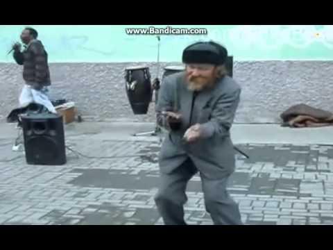 Музыка все танцуют с бомжами скачать