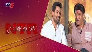 Balakrishna & Kalyan Ram Special Interview On NTR Mahanayakudu | TV5 News