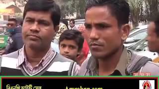 বাংলাদেশ ব্যাংক কর্মকর্তা গোলাম রাব্বীর পর এবার পেটালো ঢাকা সিটি কর্পোরেশনের কর্মকর্তা
