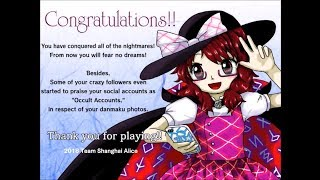 Touhou Touhou 16 5 Violet Detector Nightmare Diary Clear