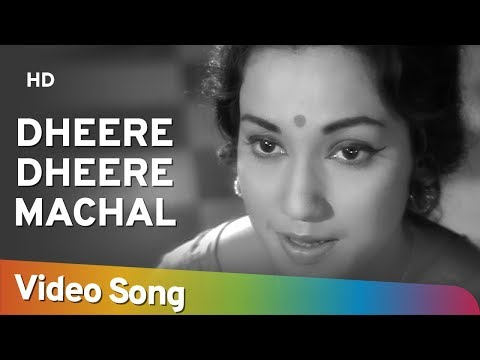 Dhire Dhire Machal - Durga Khote - Anupama - Lata Mangeshkar - Hemant Kumar - Evergreen Hindi Songs video