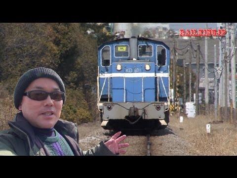 京葉臨海鉄道 Keiyo coastal railway