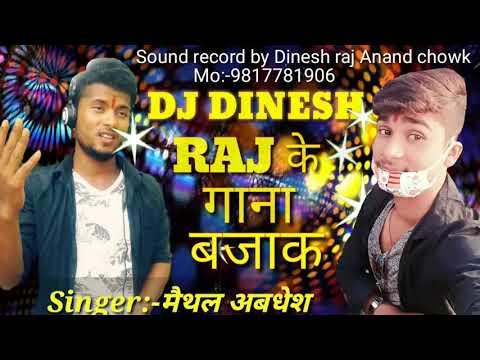 Www.DJ Dinesh Raj.com