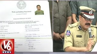 Hyderabad Police Busted Fake Job Racket, 6 Arrested 12 Lakh Seized