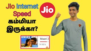 HOW TO INCREASE JIO INTERNET SPEED - TAMIL STUDIO