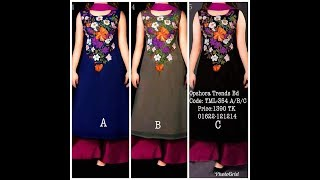 EID Collection Cotton Dresses  For Women/Girl 2018 |||