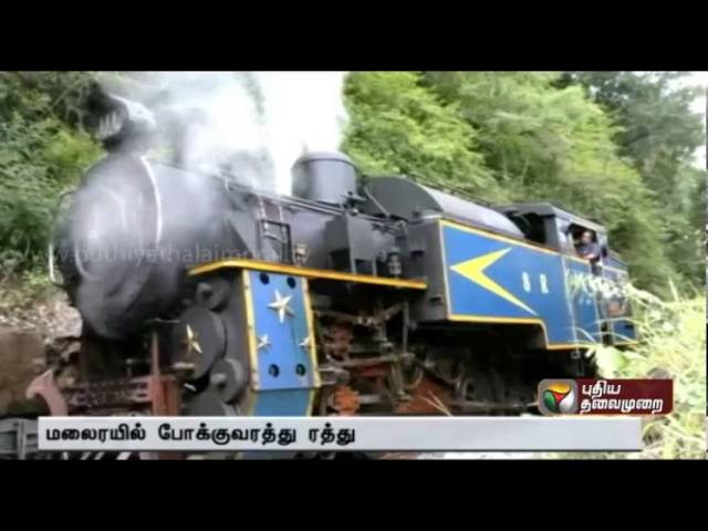 Ooty mountain train services hit due to landslides