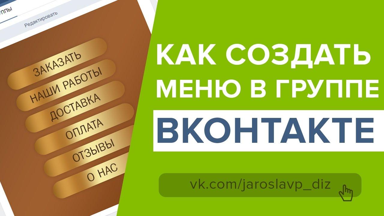 Как удалить ВСЕ записи из группы ВКонтакте