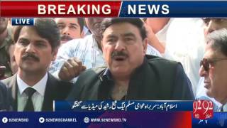 Islamabad: Sheikh Rasheed media talk - 92NewsHD