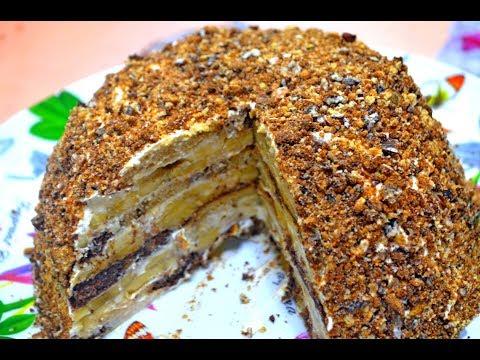 банановый торт без выпечки рецепт с фото