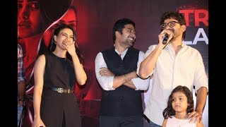 U Turn Movie Trailer Launch | Samantha Akkineni | Aadhi Pinisetti | SillyMonks Tollywood