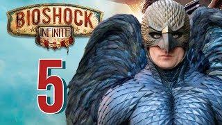 Bioshock Infinite - Episode 5: Bird-Daddy Strikes