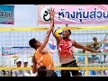 Volleyball Beach Hot Momments