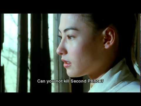 The White Dragon (2004) DVD Trailer (Cecilia Cheung) (Cantonese...