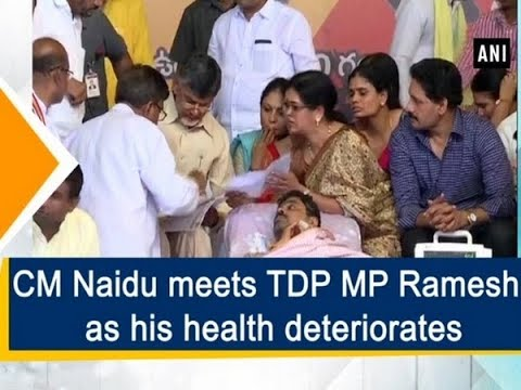 CM Naidu meets TDP MP Ramesh as his health deteriorates - Andhra Pradesh News