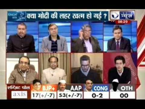 Delhi Election Exit Polls 2015: Tonight with Deepak Chaurasia: Is Modi lahar still there?