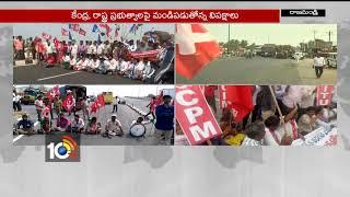 రహదారుల దిగ్బంధం..ఉద్రిక్తతం..| All Parties Blockade National Highways in AP