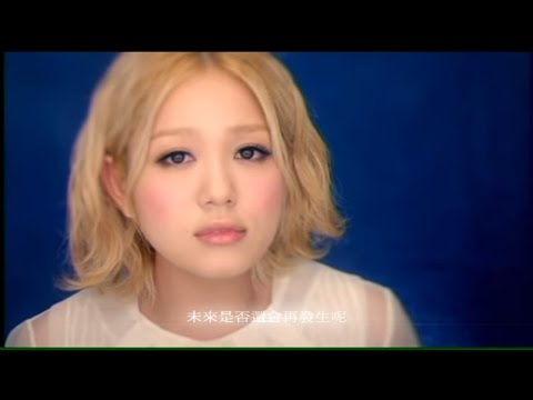 Kana Nishino - Namida Iro