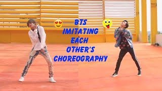 BTS (방탄소년단) imitating each other's choreography