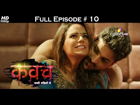 Kawach - 16th July 2016 - कवच - Full Episode HD thumbnail