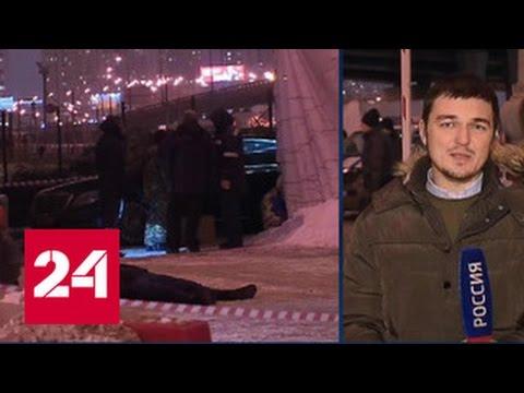 В Москве убит бизнесмен Игорь Меклер