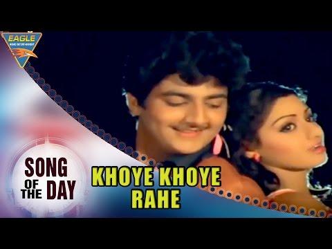 Song Of The Day 26 || Bollywood Best Songs || Khoye Khoye Rahe Video Song || Kalakaar Movie || Eagle