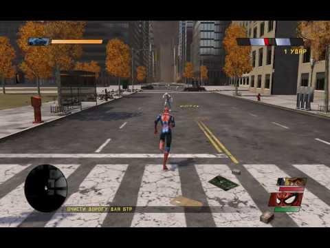 Spider Man Web of Shadows-А ТЕПЕРЬ ПРОГУЛКИ НА БТР(7)
