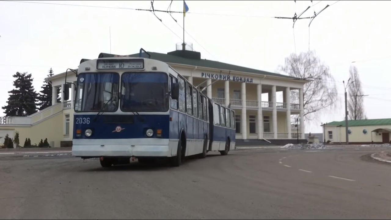 Черкасский троллейбус ЗиУ-62 5 [62 5 ] №2 36