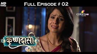 Krishnadasi - 26th January 2016 - कृष्णदासी - Full Episode(HD)