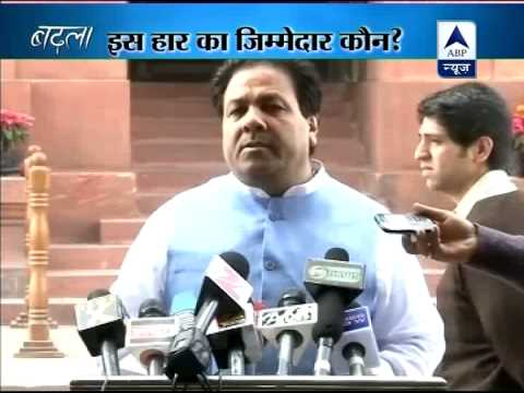 Will review Team India's defeat against England in Mumbai Test: Rajeev Shukla
